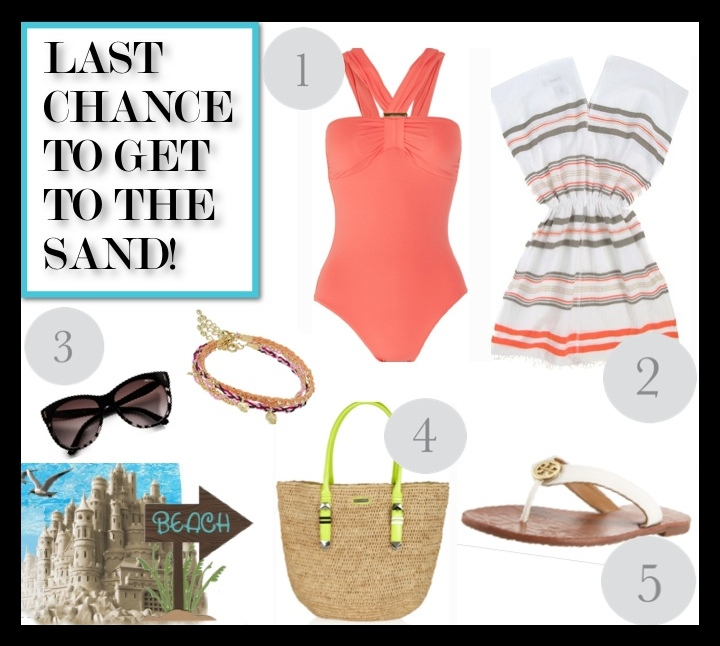 Wishlist-Wednesdays-beach
